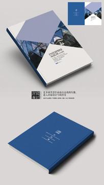 特种建材企业宣传册封面