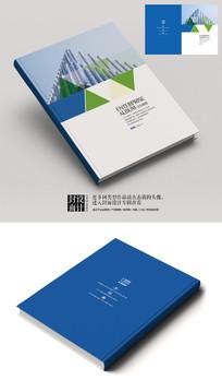 特种建筑材料宣传册封面