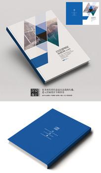 文化古镇企业宣传册封面