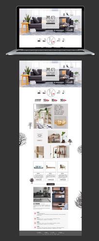 现代简约家具网页
