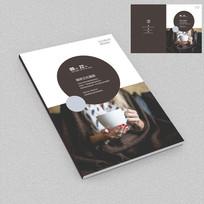 小资唯美咖啡画册封面设计