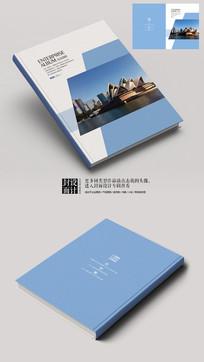 悉尼歌剧院旅游宣传册封面