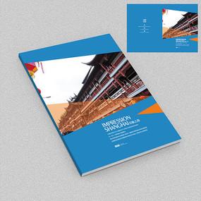 印象上海城隍庙宣传册封面