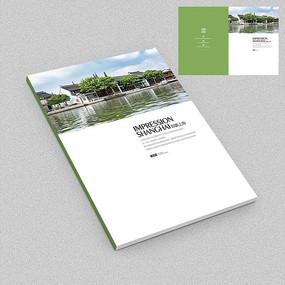 印象上海文化宣传册封面