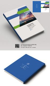 渔业渔港企业宣传册封面
