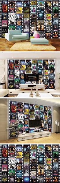 3D立体电影海报胶带背景墙