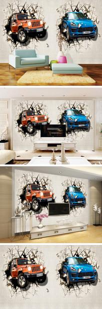 3D立体破墙汽车背景墙