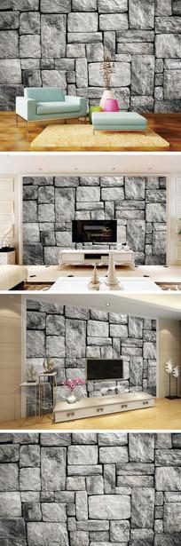 3D立体石墙背景墙