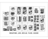 宾馆旅馆CAD图纸