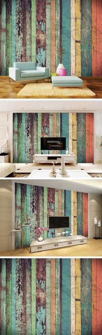 彩色木纹木板背景墙