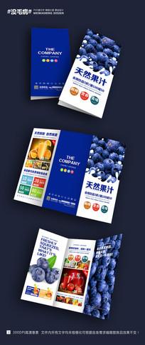 饮品宣传折页