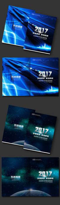 大气画册封面设计