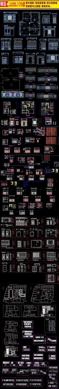 电视背景墙CAD图纸
