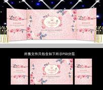 粉色系婚礼水彩花卉背景板