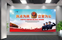 公安形象警察局文化宣传展板