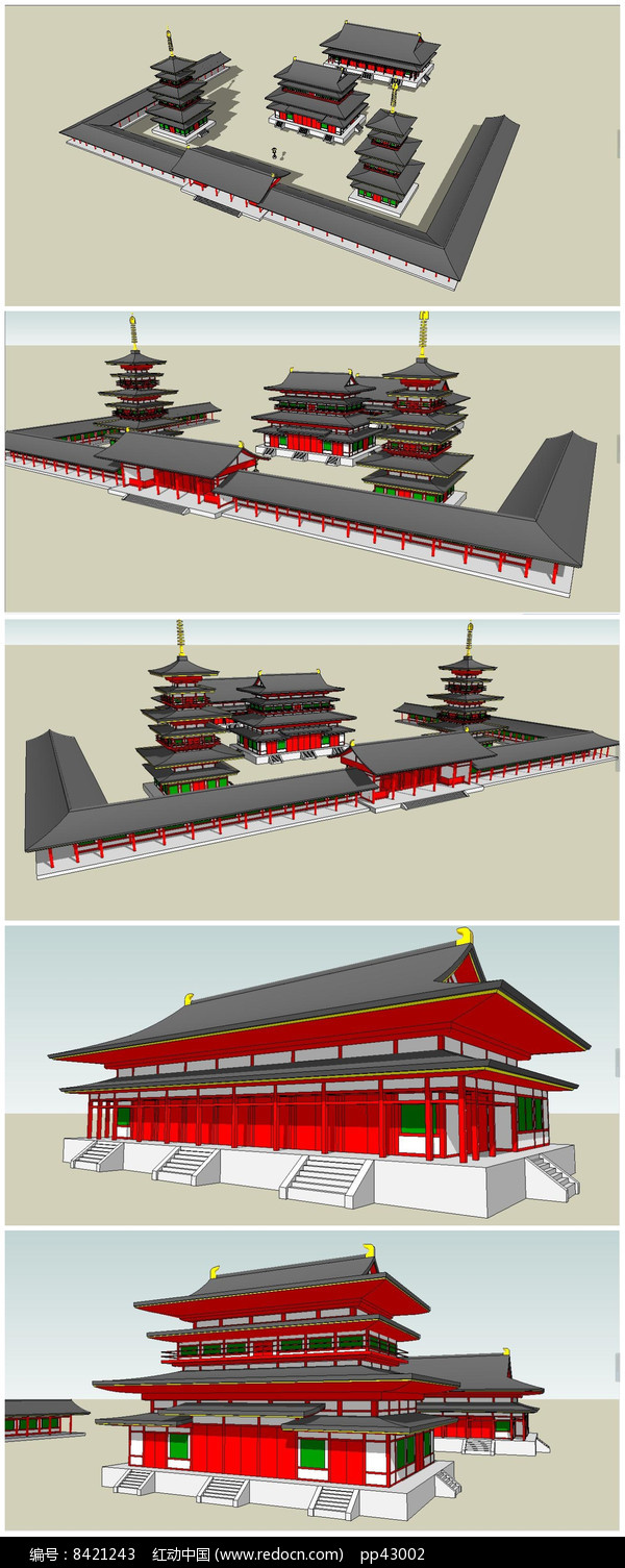 汉代古建寺庙SU建筑模型图片
