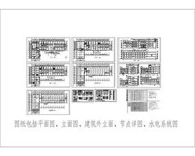简单旅馆设计方案图纸