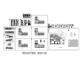 简约宾馆CAD模型