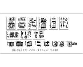 酒店宾馆CAD图纸