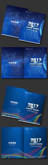 科技线条画册封面