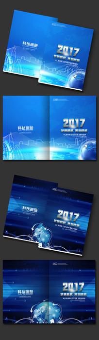 蓝色地产科技画册封面