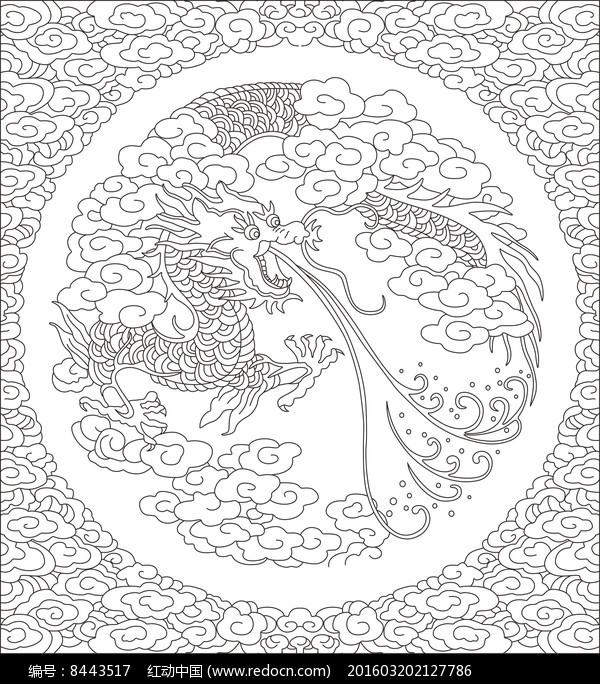 龙纹雕刻图案图片