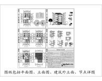 民宿酒店宾馆平面图纸 CAD