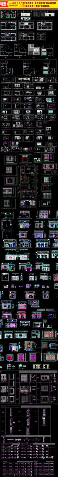 欧式CAD背景墙 家居整木图