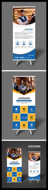 企业形象宣传X展架设计模板