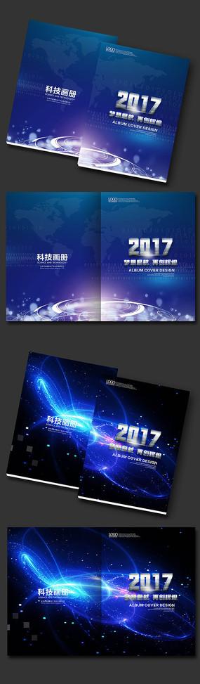 2017画册封面 PSD