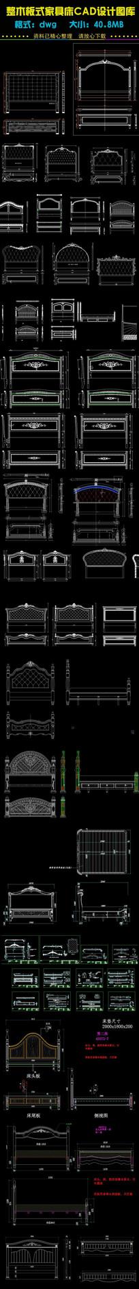 整木板式家具床CAD图汇总
