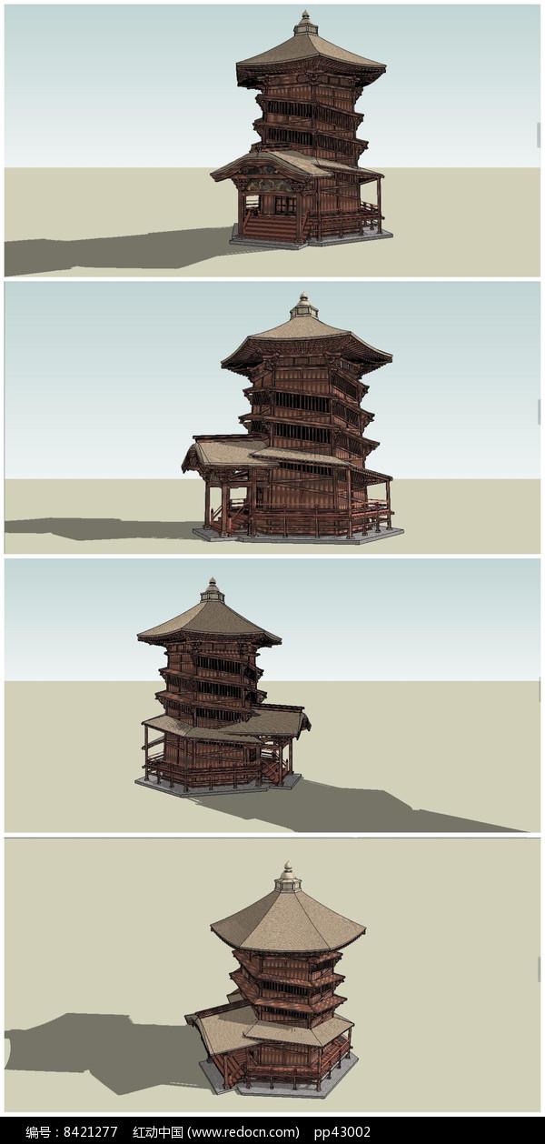 中式民族古塔SU模型图片