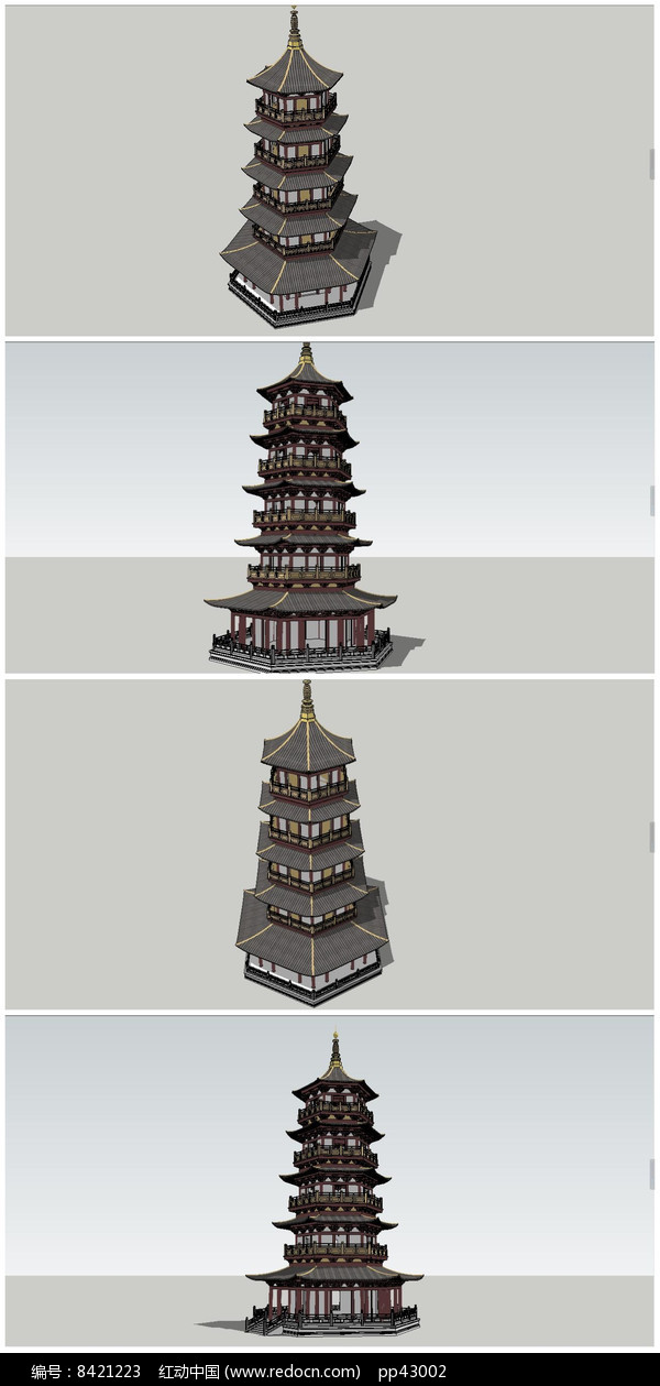 中式五层宝塔SU模型图片