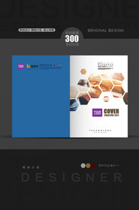 2017大气企业文化宣传封面
