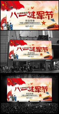 2017建军节晚会图片