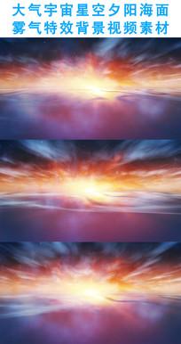 大气宇宙星空 海面雾气特效视频