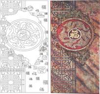 福中式花纹雕刻图案