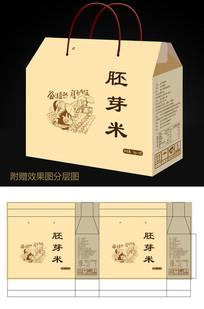 古典胚芽米大米粮食包装