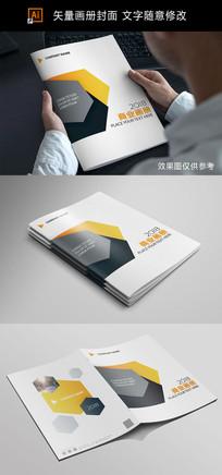 简洁大气企业商务画册封面