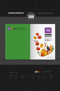 健康美食画册封面