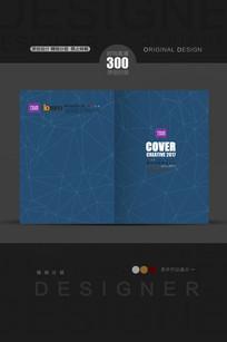 科技网画册封面