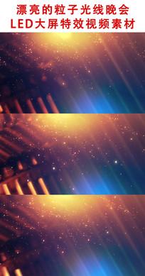 漂亮粒子光线晚会特效视频素材