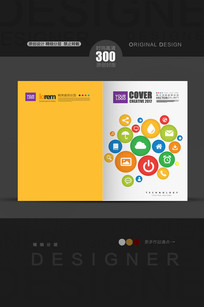 社交软件产品说明封面