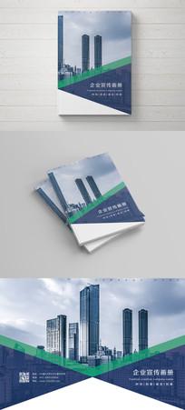 时尚大气企业宣传画册封面