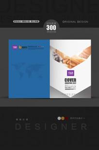 团结合作企业文化封面