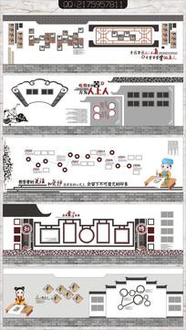 校园文化艺术文化墙面设计