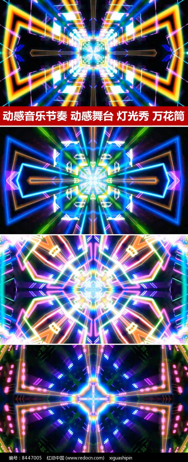 绚丽舞台动感节奏舞蹈背景视频mp4素材下载 编号8447005 红动网