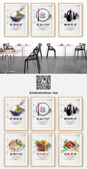 整套中国风食堂文化展板