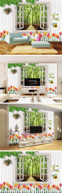 3D立体窗户树林郁金香背景墙 TIF