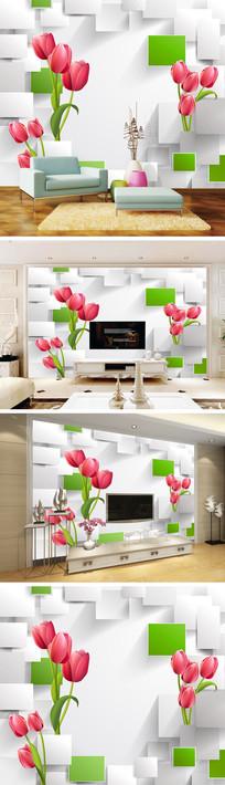 3D立体方块郁金香背景墙 TIF
